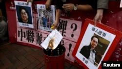 香港抗議人士要求中國當局調查銅鑼灣書店五人失蹤事件