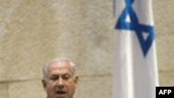 Нетаньяху готов сесть за стол переговоров с палестинцами