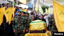 Funeral de Mustafa Badreddine