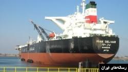 Một tàu chở dầu của Iran.