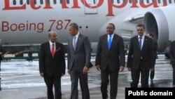 Obama Visit in Ethiopia