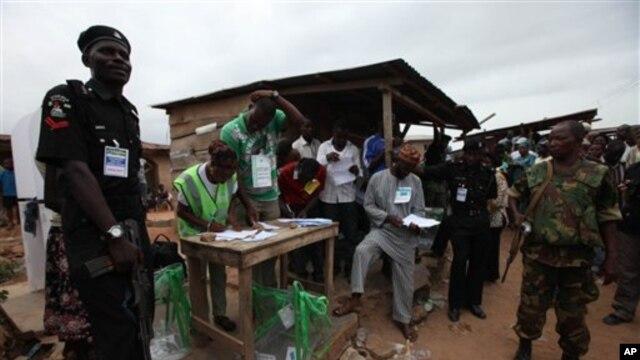 Askari wa Nigeria huko Ibadan.