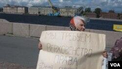 Маргарита Лядова