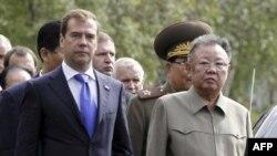 Дмитрий Медведев и Ким Чен Ир