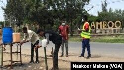 Faayilii - Bakka harka itti dhiqatan tola ooltonni qopheessan Amboo, Oromiyaa
