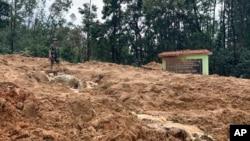 ویت نام میں لینڈ سلائنڈنگ سے تباہی کا منظر- 14 اکتوبر 2020
