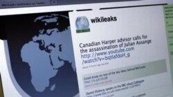 دستور قاضی آمریکایی به توئیتر برای تحویل اسناد ویکی لیکس