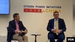"""英國人權領袖羅傑斯在華盛頓非政府組織""""公民力量""""總部探討香港自由的消蝕和威權主義的崛起(美國之音蕭雨拍攝)"""