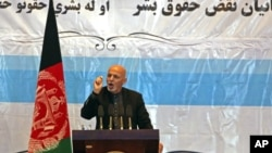 Afghanistan's President Ashraf Ghani speaks during a conference marking Human Rights Day in Kabul, Afghanistan, Dec. 14, 2014.