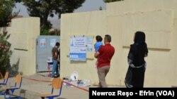 zarokên nexweş ketî li bingeha Heyva Sora Kurdî li Sûriyê