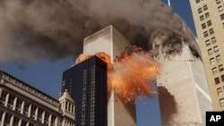 Fumo no World Trade Center