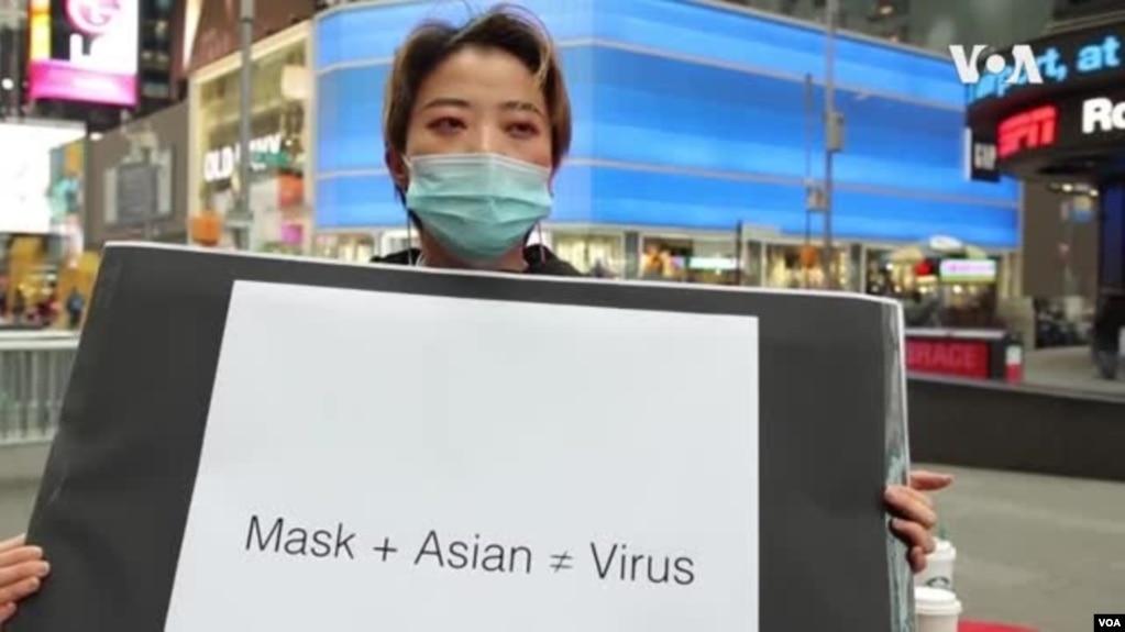 中国留学生时报广场发口罩,反歧视。(photo:VOA)