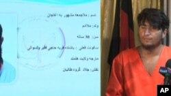 ریاست امنیت ملی افغانستان از دستگیری ملا جمعه که به نام جلاد طالبان در ولایت هلمند نام گرفته خبر داده است.