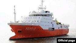 Tàu Hải Dương 8 của Trung Quốc.