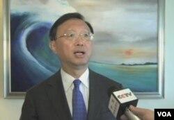 杨洁篪在东盟会议上谈南中国海(视频截图)