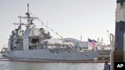 """图为美国""""蒙特雷""""号导弹巡洋舰资料照"""