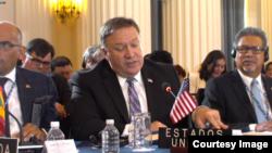 美國國務卿蓬佩奧出席在華盛頓舉行的第48屆美洲國家組織大會。(2018年6月4日)