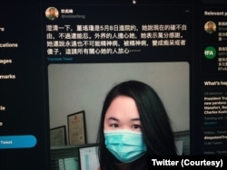2020年5月22日,歐彪峰發推披露董瑤瓊再次被送進精神病院。