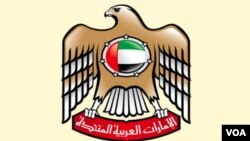 Birlashgan Arab Amirliklari