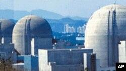 Pusat tenaga nuklir Korea Selatan di Uljin-gun, Gyeong-buk, Korea Selatan (Foto: dok). Pemerintah Korsel terpaksa menutup dua reaktor nuklir di wilayah ini untuk mengganti komponen yang diperoleh dengan sertifikat palsu.