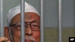 انڈونیشیا: بالی بم دھماکوں کے الزام میں 15 سال قید