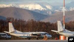 Firokeke Antonov An-26 li herêma Petropavlovsk-Kamchatsk