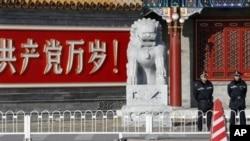 中南海(资料照片)