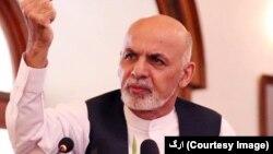 Shugaban Afghanistan Ashraf Ghani