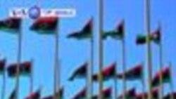 VOA國際60秒(粵語): 2012年8月1日