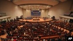 Iraq's parliament