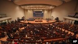 Irak Parlamentosu