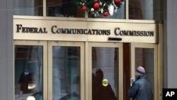 圖為位於華盛頓的聯邦通信委員會。 (2017年12月14日)