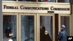 미국 워싱턴의 연방통신위원회(FCC) 입구.