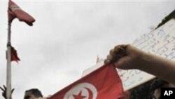 تیونس: سابق صدر کی سیاسی جماعت کالعدم