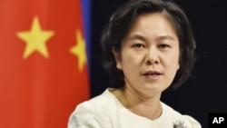 Phát ngôn viên Bộ Ngoại giao Trung Quốc Hoa Xuân Doanh.
