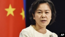 资料照:中国外交部发言人华春莹
