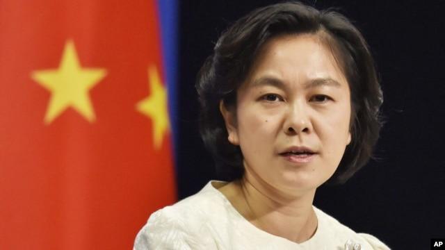 """Bà Hoa Xuân Oánh, người phát ngôn Bộ Ngoại giao Trung Quốc, tuyên bố """"không chấp nhận cáo buộc vô căn cứ từ phía Việt Nam""""."""