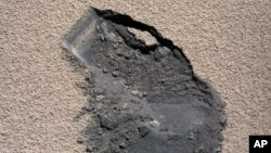 Место, откуда «Кьюриосити» взял образец грунта