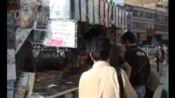 بیکاری در ایران به مرحله بحرانی رسید
