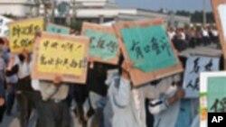 广东民众抗争