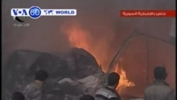 Many feared dead in car bomb attack near Damascus in Syria.