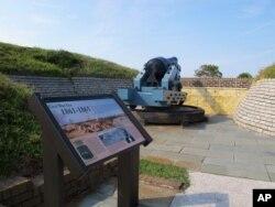 미국 사우스캐롤라이나주 찰스턴에 위치한 섬터 요새(Fort Sumter). 남북전쟁이 발발한 1861년 남군이 이 요새를 포격함으로써 남북전쟁이 터졌다.