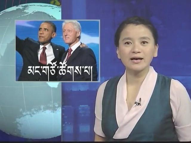 Kunleng News Sept 7, 2012