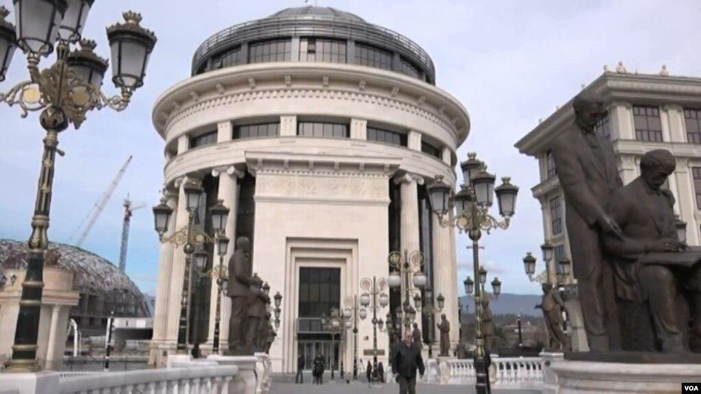 Maqedoni e Veriut; Prokuroria Publike do të marrë rastet e ngritura nga Prokuroria e Posaçme