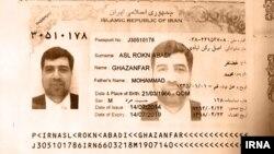 تصویر پاسپورت غضنفر رکنآبادی، دیپلمات ایرانی که پس از حادثه منا مفقود شده است