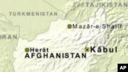 افغانستان: بم دھماکے میں چھ افراد ہلاک
