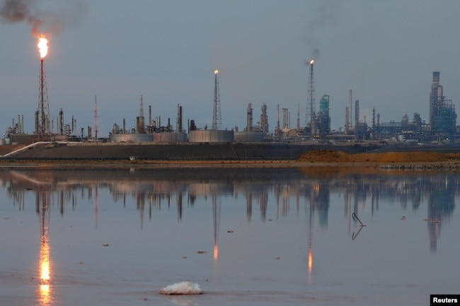 FILE - The Amuay refinery complex belongs to the Venezuelan state oil company PDVSA in Punto Fijo, Venezuela, Nov. 17, 2016.