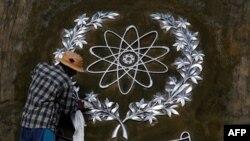 Эмблема пакистанского министерства Атомной энергетики