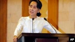緬甸領導人昂山素姬