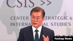 南韓總統文在寅星期五在華盛頓智庫戰略與國際研究中心發表演講 (2017年6月30日)
